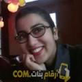 أنا نيسرين من السعودية 27 سنة عازب(ة) و أبحث عن رجال ل المتعة