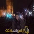 أنا بشرى من مصر 21 سنة عازب(ة) و أبحث عن رجال ل الدردشة