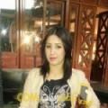 أنا أميمة من الكويت 25 سنة عازب(ة) و أبحث عن رجال ل التعارف