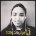 أنا فيروز من الجزائر 20 سنة عازب(ة) و أبحث عن رجال ل الزواج