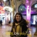 أنا أمنية من لبنان 42 سنة مطلق(ة) و أبحث عن رجال ل الحب