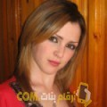 أنا عفاف من الأردن 26 سنة عازب(ة) و أبحث عن رجال ل الحب