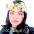 أنا فايزة من عمان 19 سنة عازب(ة) و أبحث عن رجال ل الزواج