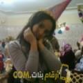 أنا أمينة من العراق 24 سنة عازب(ة) و أبحث عن رجال ل الزواج