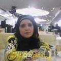 أنا حورية من اليمن 38 سنة مطلق(ة) و أبحث عن رجال ل الزواج