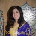 أنا مريم من قطر 29 سنة عازب(ة) و أبحث عن رجال ل الزواج