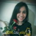 أنا ريهام من البحرين 18 سنة عازب(ة) و أبحث عن رجال ل التعارف