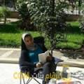 أنا سميرة من البحرين 23 سنة عازب(ة) و أبحث عن رجال ل الزواج