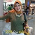 أنا إلهام من البحرين 34 سنة مطلق(ة) و أبحث عن رجال ل الصداقة