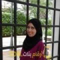 أنا نصيرة من قطر 23 سنة عازب(ة) و أبحث عن رجال ل التعارف