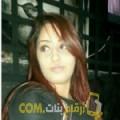 أنا سونيا من البحرين 25 سنة عازب(ة) و أبحث عن رجال ل التعارف