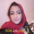 أنا فضيلة من الجزائر 24 سنة عازب(ة) و أبحث عن رجال ل المتعة