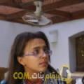 أنا نظرة من المغرب 19 سنة عازب(ة) و أبحث عن رجال ل المتعة