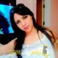 أنا دانية من البحرين 26 سنة عازب(ة) و أبحث عن رجال ل الزواج