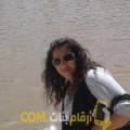 أنا صوفية من اليمن 28 سنة عازب(ة) و أبحث عن رجال ل الدردشة