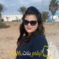 أنا آمل من تونس 22 سنة عازب(ة) و أبحث عن رجال ل التعارف