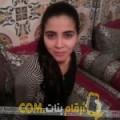 أنا نادية من تونس 28 سنة عازب(ة) و أبحث عن رجال ل الحب
