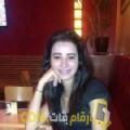 أنا زوبيدة من تونس 29 سنة عازب(ة) و أبحث عن رجال ل الدردشة