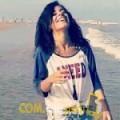 أنا دلال من المغرب 21 سنة عازب(ة) و أبحث عن رجال ل الحب