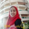 أنا حنان من قطر 26 سنة عازب(ة) و أبحث عن رجال ل التعارف