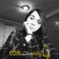 أنا وهيبة من ليبيا 23 سنة عازب(ة) و أبحث عن رجال ل الحب