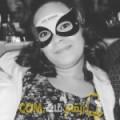 أنا فاتنة من مصر 26 سنة عازب(ة) و أبحث عن رجال ل الزواج
