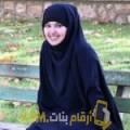 أنا نهى من سوريا 34 سنة مطلق(ة) و أبحث عن رجال ل الصداقة