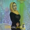 أنا مديحة من الجزائر 28 سنة عازب(ة) و أبحث عن رجال ل الزواج
