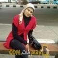 أنا نيمة من لبنان 30 سنة عازب(ة) و أبحث عن رجال ل الحب