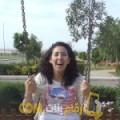 أنا إحسان من فلسطين 29 سنة عازب(ة) و أبحث عن رجال ل الحب