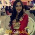أنا حنان من المغرب 23 سنة عازب(ة) و أبحث عن رجال ل الدردشة