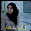 أنا دينة من الأردن 22 سنة عازب(ة) و أبحث عن رجال ل الحب