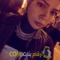 أنا هانية من لبنان 32 سنة مطلق(ة) و أبحث عن رجال ل التعارف