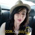 أنا زوبيدة من قطر 26 سنة عازب(ة) و أبحث عن رجال ل المتعة