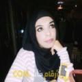 أنا فاتنة من البحرين 29 سنة عازب(ة) و أبحث عن رجال ل الدردشة