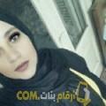 أنا وسام من مصر 22 سنة عازب(ة) و أبحث عن رجال ل الصداقة