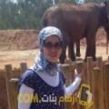 أنا لينة من لبنان 34 سنة مطلق(ة) و أبحث عن رجال ل الصداقة