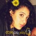 أنا بسومة من ليبيا 23 سنة عازب(ة) و أبحث عن رجال ل الزواج