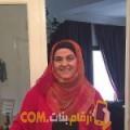 أنا زينة من لبنان 54 سنة مطلق(ة) و أبحث عن رجال ل الصداقة