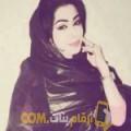 أنا وردة من مصر 36 سنة مطلق(ة) و أبحث عن رجال ل الصداقة