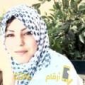 أنا غادة من فلسطين 29 سنة عازب(ة) و أبحث عن رجال ل المتعة