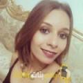 أنا ملاك من الجزائر 25 سنة عازب(ة) و أبحث عن رجال ل الزواج