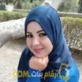 أنا سرية من الكويت 31 سنة مطلق(ة) و أبحث عن رجال ل الحب