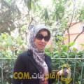 أنا إكرام من قطر 24 سنة عازب(ة) و أبحث عن رجال ل التعارف
