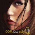 أنا غزلان من الكويت 30 سنة عازب(ة) و أبحث عن رجال ل الحب