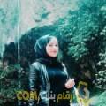 أنا توتة من اليمن 24 سنة عازب(ة) و أبحث عن رجال ل الحب
