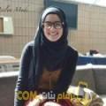 أنا سلام من الإمارات 27 سنة عازب(ة) و أبحث عن رجال ل الزواج