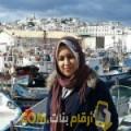أنا رجاء من فلسطين 28 سنة عازب(ة) و أبحث عن رجال ل الدردشة