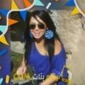 أنا هدى من عمان 24 سنة عازب(ة) و أبحث عن رجال ل الزواج