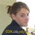 أنا سيرين من سوريا 27 سنة عازب(ة) و أبحث عن رجال ل الصداقة